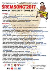 sremsong 2017 - plakat A0 - kncert galowy - lic
